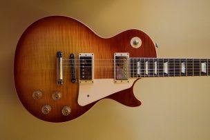guitar-1510658_1920