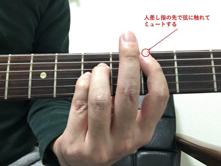 パワーコードC3弦含む